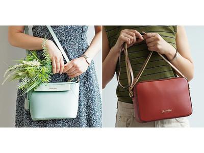 小さいのに長財布が入る優秀サイズ!「ジュエルナローズ」の新作ミニショルダーバッグ