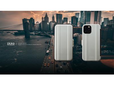 ゼロハリバートン、新型iPhone12ケース[10月23日発売]
