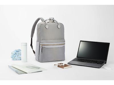 「ace.」から、リモートで働く女性へのアンケートを元に開発したビジネスバッグ「リモフィス」発売