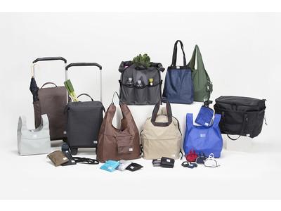 「エース株式会社」より、全11タイプからライフスタイルに合うエコバッグが見つかる「ACEマイバッグシリーズ」発売