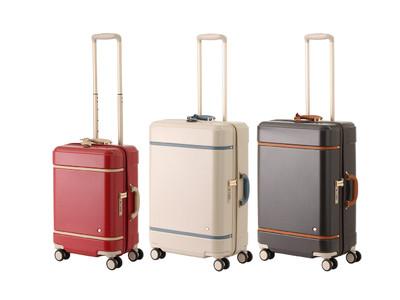 バッグ&ラゲージブランド「HaNT」から、ヴィンテージトランク風デザインのスーツケース「ノートル」発売