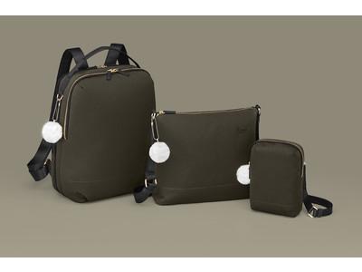「カナナプロジェクト」のバッグシリーズ「SP-2」に、ナチュラルにもモードにも合う秋冬限定色カーキブラウンが新登場