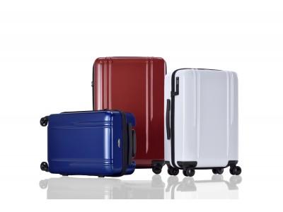 ゼロハリバートン、ブランド最軽量スーツケースに新色登場。