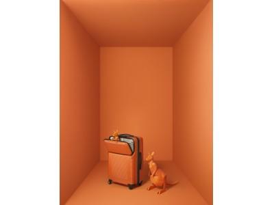 国産スーツケース「プロテカ」より、移動時の荷物の出し入れがしやすいスーツケース発売