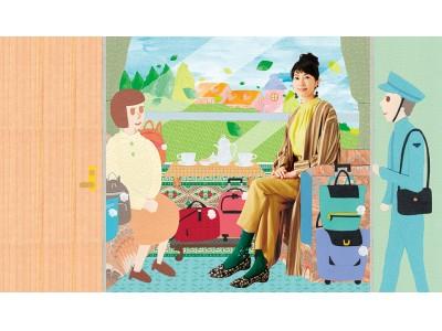 カナナプロジェクトのバッグを自由に試せるショールーミングストア「カナナプロジェクト コレクション 浅草店」オープン