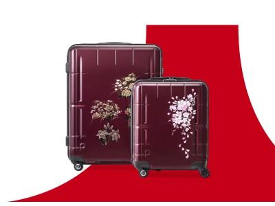 「プロテカ」世界に1つだけの、限定オリジナル和柄ペイントスーツケース 2月1日発売
