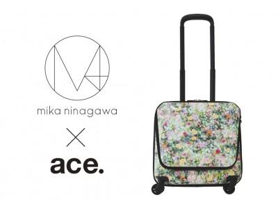 ace.とM / mika ninagawaのコラボアイテムから出張に最適な機能性とオシャレを両立するラインナップが登場