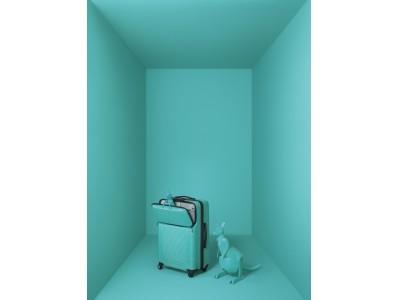 プロテカ、移動時に荷物の出し入れがしやすいスーツケース 新色ピーコックブルー発売