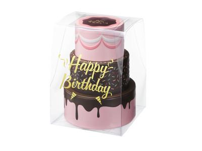バースデーをゴディバと共にもっとハッピーに。ゴディバ初の誕生日のお祝いのためのコレクション。ゴディバ ハッピーバースデー コレクション「バースデーケーキ缶 G キューブ アソートメント」