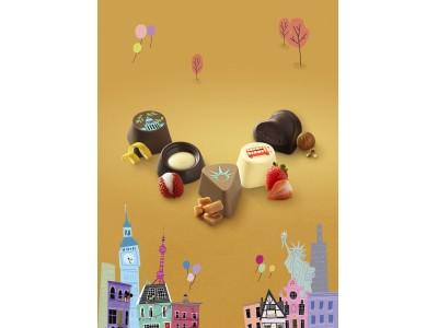 ゴディバ「ワンダフル シティー ドリーム コレクション」 3月16日(金)販売記念 フレーバーで旅する世界5都市への選べる航空チケットをプレゼント! 「#あなたはどの味を旅してみたい?」キャンペーン