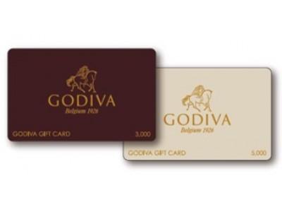 新しいゴディバのギフトラインナップ「ゴディバ ギフトカード」& giftee のゴディバ「ギフト券」新登場