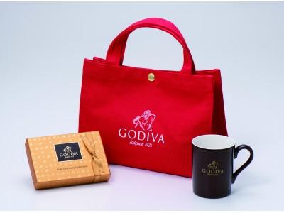 ゴディバのロゴ入りのマグカップと真っ赤なバッグ&チョコレートのセット!ゴディバ「年末ギフト チョコレート&マグカップ ハッピーバッグ」登場