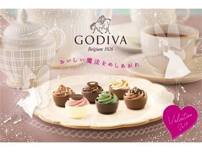 ゴディバの2019年バレンタインコレクションに妖精たちからの贈り物「GODIVA x kotoka izumi スペシャルショッパー」が1月26日から登場!SNSキャンペーンは1月9日からスタート