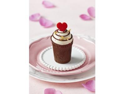 バレンタインを華やかに演出する、キュートなフレッシュケーキが登場!「ATELIER de GODIVA」バレンタイン限定スペシャル