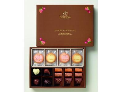【GODIVA】有名百貨店カタログギフト限定。感謝の気持ちを込めて贈る、バラエティ豊かなゴディバのひと箱 ゴディバ「クッキー&チョコレート アソートメント」(ダブルストロベリー&ホワイト)