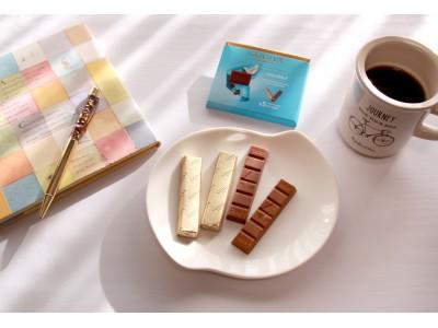 ゴディバから小分けの5本入りチョコレート「ゴディバ ココナッツ」など全3フレーバー新登場