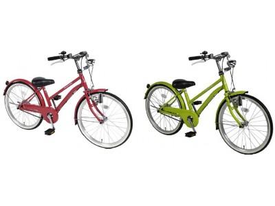 """好みに合わせてカスタマイズできる自転車 「イノベーションファクトリーJr.」に""""クランベリー""""と""""ピスタチオ"""" の新色が追加!"""