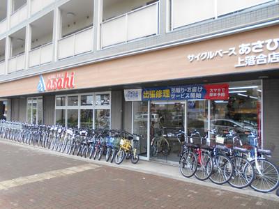 サイクルベースあさひが東京都新宿区に初出店 「上落合店」8月6日(木)にオープン