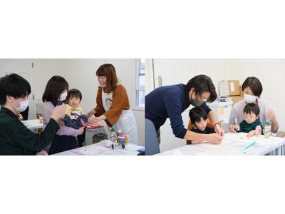 【事後レポート】まごチャンネルの「チカク」初のユーザー親子招待イベント開催