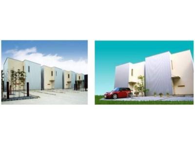 楽天LIFULL STAYと戸建賃貸ネットワーク大手のハイアス、民泊向け戸建型宿泊施設の供給において業務提携