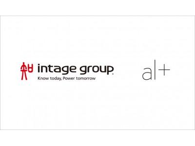 インテージグループR&Dセンター、株式会社オルツとLife Insights領域で共同研究を開始