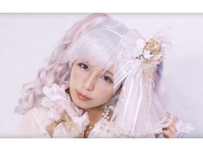【WAO!】モデルの皆方由衣が、妖精のように可愛らしいメイクを紹介!★海外向けインターネット放送局「WAO-RYU! TV」最新動画★