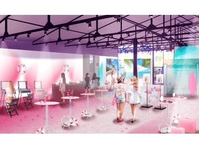 GENEROSITY、富士フイルムの化粧品シリーズ「ASTALIFT flarosso」が開催する体験イベント「flarosso Island」を企画・制作プロデュース