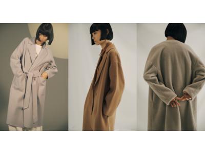 パーソナルスタイリングブランド【SOEJU/ソージュ】から昨年即完売した人気のコートをはじめ、日々を上質に彩るウールコート全3型が新登場