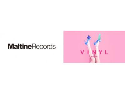 インターネットレーベルのマルチネレコーズが第二回『VINYL MUSEUM(ビニール・ミュージアム)』 に音楽協力