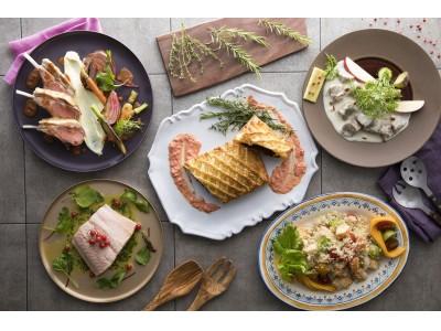 シェラトン・グランデ・トーキョーベイ・ホテル 9月限定『オーストラリア&ニュージーランドブッフェ』開催 ~オージービーフやタスマニアサーモンなど大自然で育まれた食材を豊富に味わう~