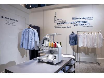 ブルックス ブラザーズの「シャツ ラボ」をテーマにしたポップアップストアが阪急メンズ東京でスタート!