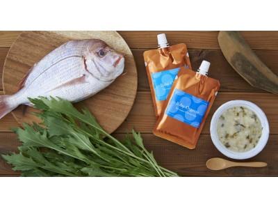 赤ちゃんに良質なタンパク質を食べて欲しい。徳島県・鳴門海峡の鯛のみを使用し「鯛&水菜おじや」が無添加・有...