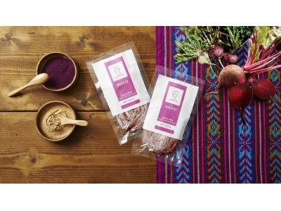 【冷え性改善・妊活を応援】のスーパーフード入りグルテンフリー生パスタ「soico」が6月に新発売。