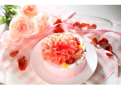 離れて暮らすお母さんにも!ケーキのカーネーションで想い伝える『母の日ケーキ』を販売開始