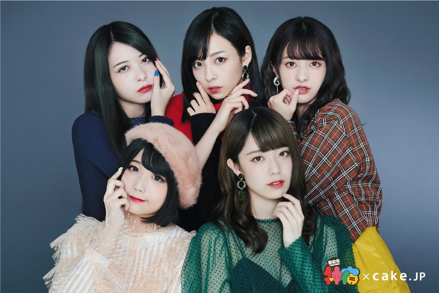 神宿×Cake.jp 公式コラボ商品の独占先行販…