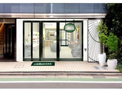 ARGITAL/アルジタル 初のブランドショップが2019年1月11日(金)表参道にオープン!