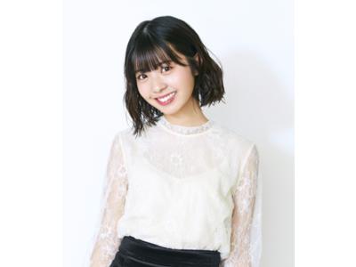 現役女子高校生YouTuber「ゆな」が初パーソナリティに!ラジオ番組『レコメン!』の新コーナーのパーソナリティに選出!
