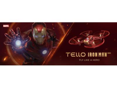 ヒーローのように飛ぼう、DJI「TELLO IRON MAN EDITION」を発売開始
