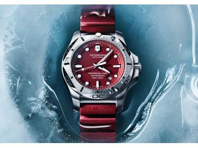 I.N.O.X. Professional Diver キャンペーン開催