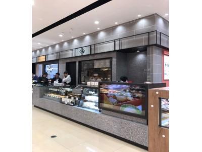 揚げ物なのにヘルシー?天ぷら喜久や初テイクアウト専門店ラゾーナ川崎店オープン
