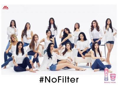 ミス・インターナショナルの各国代表が、森永乳業「「アロエステ」シリーズ」内側からの美を表現したフィルター加工の一切ない広告「#NoFilter(ノーフィルター)」広告キャラクターに就任