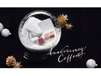 NY 発・メイクアップアーティストが作ったナチュラルカラーコスメブランド rms beauty から、日本上陸5周年を記念して2種類のアニバーサリーコフレを数量限定で発売!
