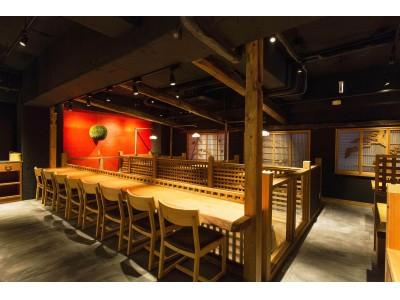 『幻の高級魚』のどくろを最高の調理法で提供。のどぐろ、おいしさ日本一を目指す「のどぐろの中俣 築地」2017年4月3日(月)にオープン