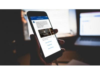 ブッキング・ドットコム、自社開発の人工知能を統合するチャットボット「Bookingアシスタント」を全世界に拡大