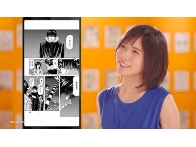 LINEマンガ、松岡茉優さんと千鳥さんを起用した新TVCMを公開、お気に入りの作品に囲まれた空間であふれるマンガ愛を表現