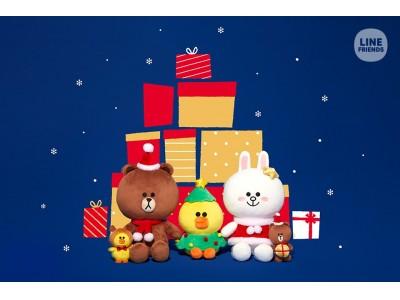 LINE FRIENDS、クリスマスを楽しむHAPPY HOLIDAYSがスタート!2018年クリスマス仕様のグッズが勢ぞろい