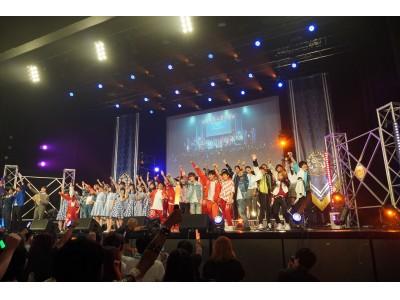 青春高校3年C組 メジャーデビューに向け部活ユニットが続々新曲発表!イベントレポート「青春高校3年C組 デビューKICKOFFライブ」