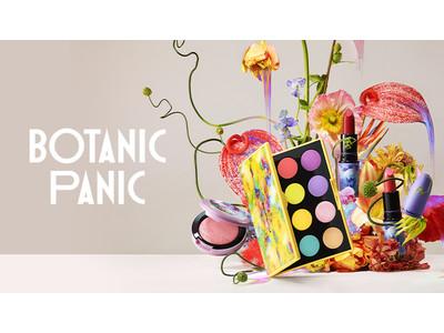 """LINEギフト限定先行発売!M・A・C限定コレクション「M・A・C ボタニック パニック」をどこよりも早く販売 自然界に存在する鮮やかな色合いを詰め込んだ、""""パケ買い必至""""な夏コスメ!"""