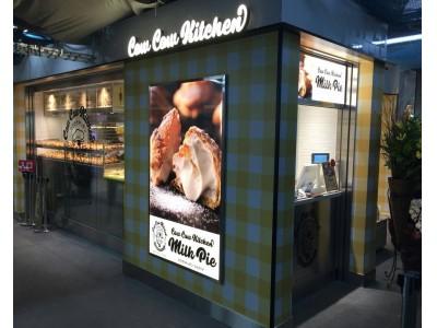 「東京ミルクチーズ工場」の新業態「東京ミルクチーズ工場 Cow Cow Kitchen」が2017年12月14日(木)EQUiA北千住にグランドオープン!
