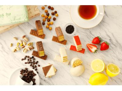 創業60周年を迎えた洋菓子店のフランセから、期間限定の「フランセ ベストセレクション」を発売いたします!